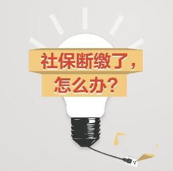 上海社区公共户没有劳动手册可以交得进社保吗? 业主生活 房天下问...